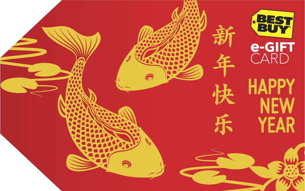 celebrate the lunar new year with best buys special gift card - Gifts For Chinese New Year